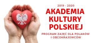 Akademia Kultury Polskiej